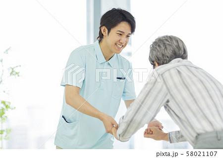 介護士 58021107