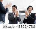 ビジネス 会議 拍手  58024738