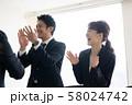 ビジネス 会議 拍手  58024742