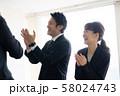 ビジネス 会議 拍手  58024743