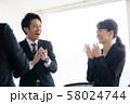 ビジネス 会議 拍手  58024744