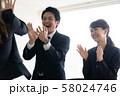 ビジネス 会議 拍手  58024746