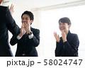 ビジネス 会議 拍手  58024747