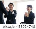 ビジネス 会議 拍手  58024748