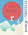 年賀状素材 富士山 鶴 2020年 58025510