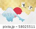 年賀状2020年素材(ハガキ比率)ご来光 富士山 鶴 58025511