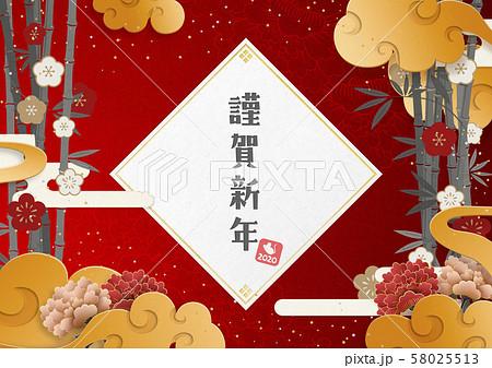 年賀素材-2020年-ひし型-和紙-雲-和柄-中華風-牡丹 58025513