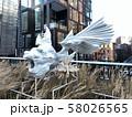 アメリカ ニューヨーク ハイライン 58026565