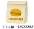ハンバーガー テイクアウト 58028268