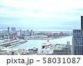 神戸ポートアイランド 58031087