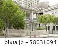 旧神戸居留地十五番館 58031094