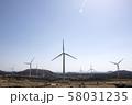 風車 発電機 風景 58031235