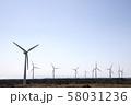 風車 発電機 風景 58031236
