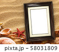 Picture frame on shells and sand background 58031809
