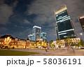 東京の観光スポット 東京駅 丸の内 58036191