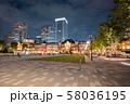 東京の観光スポット 東京駅 丸の内 58036195