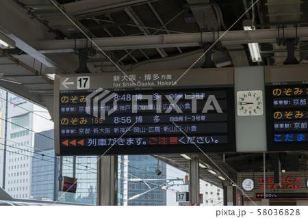名古屋駅、新幹線の電光掲示板 58036828