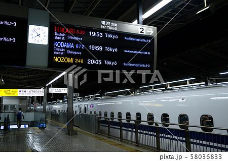 新横浜駅を出発するひかり530号 58036833