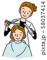 理容室 美容室 床屋さん 58037414