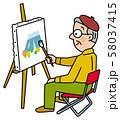 日曜画家 趣味 58037415
