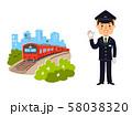 電車と駅員 58038320