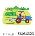 田園風景 トラクター 58038323