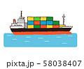 貨物船 58038407