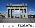 Moscow Triumphal Arch in St. Petersburg 58039701
