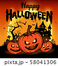 Halloween night background with full Moon, 58041306