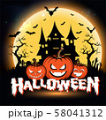 Halloween night background with full Moon, 58041312