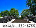 名古屋市 都市風景 名古屋市科学館 58048755