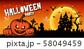 Halloween night background with full Moon, 58049459