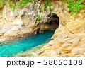 伊豆半島浮島海岸の風景、静岡県賀茂郡西伊豆町にて 58050108