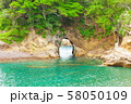 伊豆半島浮島海岸の風景、静岡県賀茂郡西伊豆町にて 58050109