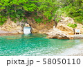 伊豆半島浮島海岸の風景、静岡県賀茂郡西伊豆町にて 58050110
