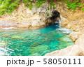 伊豆半島浮島海岸の風景、静岡県賀茂郡西伊豆町にて 58050111