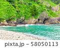 伊豆半島浮島海岸の風景、静岡県賀茂郡西伊豆町にて 58050113