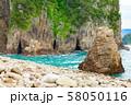 伊豆半島浮島海岸の風景、静岡県賀茂郡西伊豆町にて 58050116