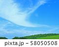夏空 58050508