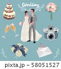 結婚式 披露宴 セット (背景付) 58051527