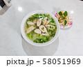 チキンライスヌードルスープ(切り抜き用) 58051969