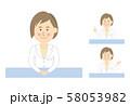 医者・薬剤師のイラストイメージ 58053982