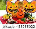 秋の実りの収穫祭 58055022