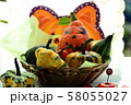 秋の実りの収穫祭 58055027