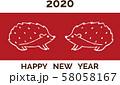 年賀状2020 ハリネズミ 赤 あいさつ 58058167