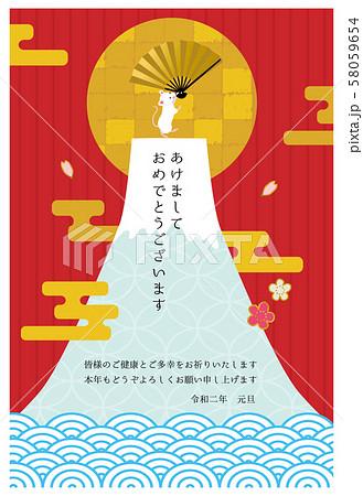 年賀状 2020 デザイン 富士山 ねずみ年 赤のイラスト素材