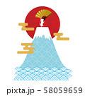 年賀状 2020 デザイン 富士山 ねずみ年 縦 58059659