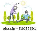 イラスト素材:運動、スポーツ、体操をするシニア夫婦 58059691