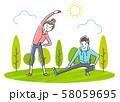 イラスト素材:運動、スポーツ、体操をする若い夫婦 58059695