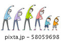 イラスト素材:運動、スポーツ、体操をする家族、人々 58059698